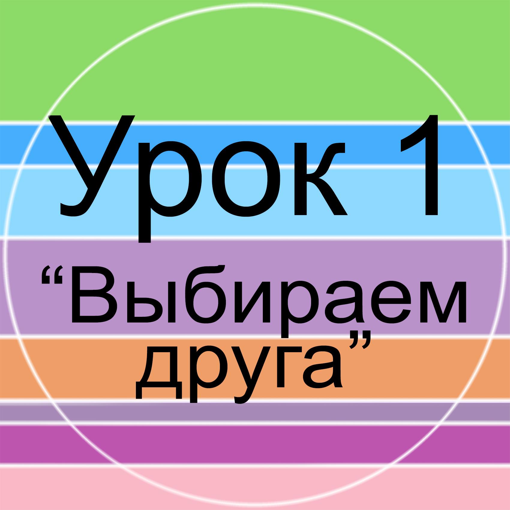 фотография обучение