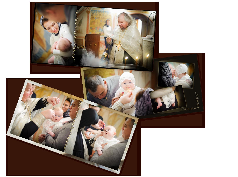 Фотосъемка таинства крещения отзывы